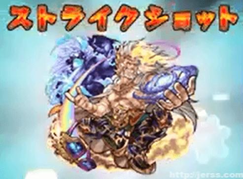 【超絶】ヤマトタケル零 ゼウス入れたら  勝ちまくり!
