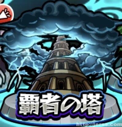 【覇者の塔21F~40F】クリアパーティー報告(EVA編)。
