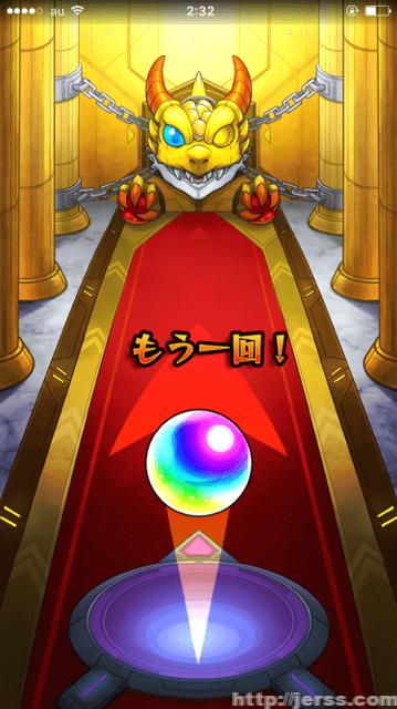 【超獣神祭】90連で☆5は12体、確率13.3%。