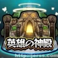 【光明の神殿】初手、一筆書き成功ルートを詳細解説!
