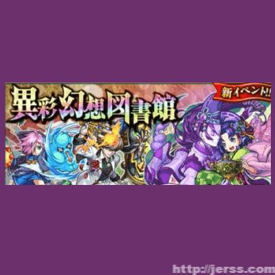 【新キャラ】ジュン/ミスターテルテル/雨中人、運極どうする?