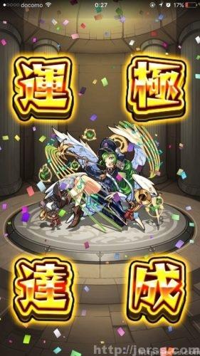 【超獣神祭】100連ガチャ・・・最強の運極誕生