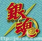 【速報】銀魂コラボのガチャキャラ、フラパ2018!
